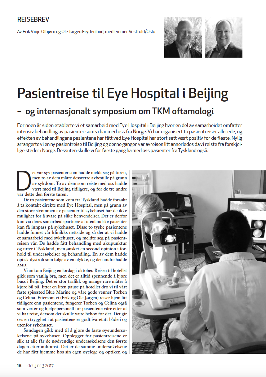 Here is an article from our latest patient journey to China, which is printed in our professional journal